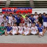 United Koreans in Japan