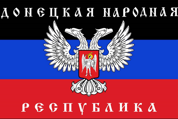 Donetsk People's Republic – CONIFA
